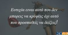 Greek Quotes, Quote Posters, Picture Video, Favorite Quotes, Life Quotes, Inspirational Quotes, Random, Couples, Words
