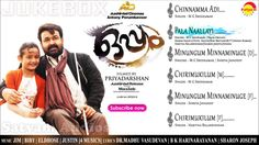 Listen Oppam Audio Songs Jukebox. Oppam is an upcoming Malayalam movie starring Mohanlal, Vimala Raman, Anusree, Nedumudi Venu, Mamukkoya. The film is directed by Priyadarshan and produced by Antony Perumbavoor. The film is scheduled to be release on September as Onam Release 2016.