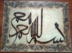"aHşap yakma ""Besmele-i Şerif"" Tablo ebatları: 40x30 Bismillah Calligraphy, Most Beautiful Paintings, Quran, Allah, Hat, Design, Hats"