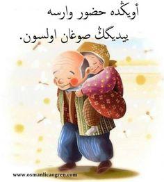 My love ! Winnie The Pooh, Disney Characters, Fictional Characters, Family Guy, Teddy Bear, Cool Stuff, Disney Princess, My Love, Toys