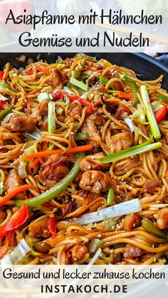 Chow Mein, Vestidos Vintage, Evening Meals, Food Items, Carne, Dinner Recipes, Easy Meals, Food And Drink, Chicken Casserole