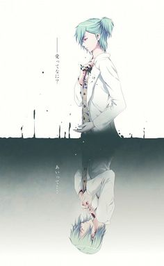 """Mikaze Ai """" Ne, kamisama? boku ni kokoro ga, futto, yadotta toshita naraba. Kanojou, to onaji kanjou no, tatta hitoshizuku...kanaette kudasai!"""""""