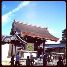 Historic site in Kyoto.