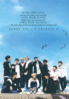 Cause all i wanna do is wanna one Movie Posters, Movies, Film Poster, Films, Movie, Film, Movie Theater, Film Posters