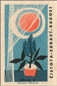 Hungarian matchbook art from Jane McDevitt