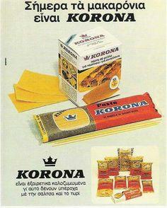 Sweet Memories, Childhood Memories, Vintage Advertisements, Vintage Ads, Old Greek, Old Commercials, Oldies But Goodies, Advertising Poster, Vintage Magazines