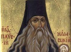 Преподобный Паисий Величковский (1722 - 1794), выдающийся отечественный афонский подвижник, возродивший традиции исихазма и старчества, соединенных с православным просвещением и служением ближнему.