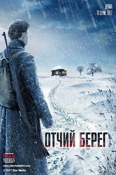 Отчий берег смотреть онлайн 1-16 Серия 2017 Первый канал - 20 Сентября 2017