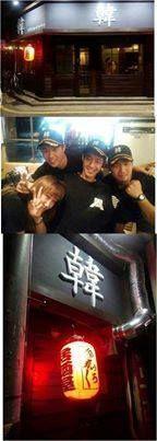 [info] El amigo de Kim Hyun Joong abre una tienda/restaurante/bar en Seul   La dirección del local es: 석촌동 177-6 (Ishimura dong 177-6), Seoul Songpa-dong  Horario del negocio: Para comidas (De lunes a viernes desde las 11:30 a las 2:00 pm) el resto del día (de 2:00 pm a 6:00 pm), horario del bar (de lunes a jueves desde las 6:00 pm hasta la media noche y los viernes y sábados desde las 6:00 pm a las 2:00 am) Los días festivos cerrado.