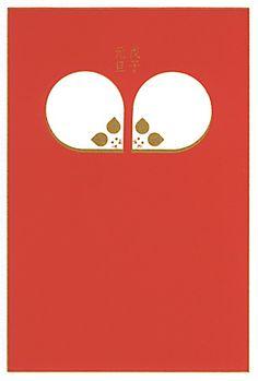 からふね屋 オリジナル年賀状 2008 New Year Packages, Red Packet, Chinese Patterns, Year Of The Rat, New Year Card, New Year 2020, Chinese New Year, Rats, Cool Designs