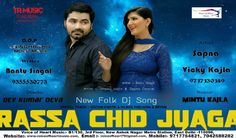 Rassa Chid Jyaga Sapna Dance Video