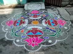 I draw this on pongal day, give this kolam for contest entry. Rangoli Designs Latest, Simple Rangoli Designs Images, Rangoli Border Designs, Rangoli Patterns, Rangoli Ideas, Rangoli Designs With Dots, Rangoli Designs Diwali, Rangoli With Dots, Beautiful Rangoli Designs