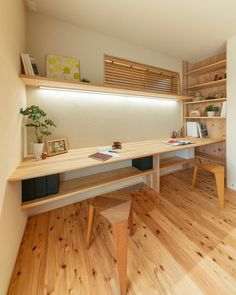 Home Office Design, House Design, Natural Interior, Best Desk, Tiny House Living, Japanese House, Cool Rooms, New Room, Furniture Decor