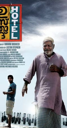 Directed by Anwar Rasheed. With Dulquer Salmaan, Thilakan, Siddique, Nithya Menon. An urbane chef from a well-to-do family with very high ambitions goes on to find approval from his conservative father, true love and the real purpose of his life.