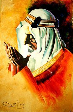 الملك فيصل رحمه الله