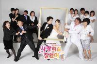 Korean drama Glad to Love You (2010)