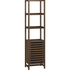 Banya Smoked Oak Tower  | Crate and Barrel