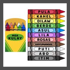 Tagalog Colors / Colors in Tagalog Language (High Resolution) Preschool Charts, Tagalog Words, Filipino Words, Irish Language, Foreign Language, Philippines Culture, Filipino Culture, English Lessons For Kids, 1st Grade Worksheets