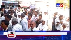 Angry farmers create ruckus outside cashless bank in Khambha, Amreli.  Subscribe to Tv9 Gujarati: https://www.youtube.com/tv9gujarati Like us on Facebook at https://www.facebook.com/tv9gujarati Follow us on Twitter at https://twitter.com/Tv9Gujarati Follow us on Dailymotion at http://www.dailymotion.com/GujaratTV9 Circle us on Google+ : https://plus.google.com/+tv9gujarat Follow us on Pinterest at http://www.pinterest.com/tv9gujarati/
