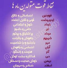 Islamic Quotes Sabr, Islamic Love Quotes, Chibi Girl Drawings, Cherry Blossom Japan, All Disney Princesses, Deep Thought Quotes, Miraculous Ladybug Anime, Births, Akshay Kumar