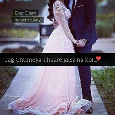 Sch Mai Meri Jan Jaisa koi Nahi....!! Love Quates, My Love Song, Romantic Couple Dp, Romantic Love Quotes, Filmy Quotes, Girly Facts, Song Images, Love Husband Quotes, Love Is Everything