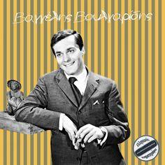 Στείλε μας το δικό σου άρθρο!!!  Ως η ενσάρκωση του σοβαρού και μετρημένου παιδιού που κάθε οικογένεια θα ονειρευόταν για γαμπρό της, ο Βουλγαρίδης εμφανίστηκε σαν κομήτης στη δεκαετία του 1960 ως ένας από τους πιο πολλά υποσχόμενους ζεν πρεμιέ του ελληνικού κιν� Gentleman, Personality, Greek, Cinema, Film, Movies, Movie Posters, Fictional Characters, Movie