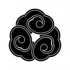 Snake Wallpaper, Thai Art, Desenho Tattoo, Signage Design, Irezumi, Glyphs, Arm Band Tattoo, Chinoiserie, Tattoo Drawings