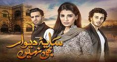 Saya e Dewar Bhi Nahi Last Episode 28 Hum TV 22 February 2017
