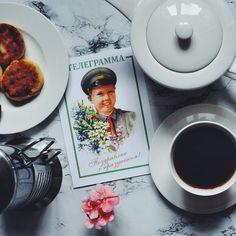 Завтра, 20 октября, свой профессиональный праздник - День повара - отмечают повара и кулинары всего мира.  #тчк #telegrafru #телеграф #телеграмма #мобильноеприложениетчк #мобильнаятелеграмматчк #открытка #сюрприз #подарок #праздник #поздравление #кофе #утро #завтрак #чай #вкусно #сладости #чашка #еда #цветы #ресторан #ням #выпечка #десерт #кафе #фотоеды #кухня #кулинария