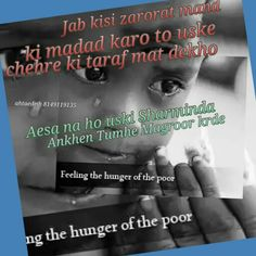 poors help quotes in urdu