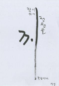 T116 B w3 이안 09