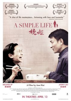 A Simple Life is a heartwarming Hong Kong drama that has swept up all kinds of awards and deservedly so