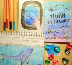 "73 Synes godt om, 1 kommentarer – Ксюша (@_art_ksyusha_) på Instagram: ""А вот и первый разворот в блокноте WTJ Everywhere... #wtj #wtj_ponomaryova #wtj_inspiration…"""