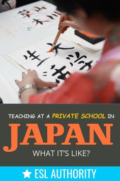Haley shares what it was like to teach at a private school in Japan, including commuting to classes, driving in Japan, and advice for those considering it. Teach English In Japan, Teaching English, Teaching In Japan, I Say Goodbye, I Am Exhausted, Culture Shock, Find Work, School Programs, Big Challenge
