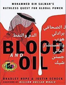 تحميل كتاب الدم والنفط Pdf برادلي هوب و جستن شيك Pdf Books Books Logo Design