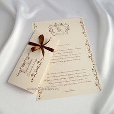 """Приглашение на свадьбу """"Письмо"""" с бантом"""