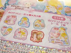 Kawaii Cute Sticker Flakes Sack *Sweet Sweets Paradise50 pcsSack size : L 103 mm W 90 mmCondition : …