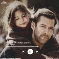 Best Love Lyrics, Cute Song Lyrics, Cute Love Songs, Bollywood Music Videos, Better Life Quotes, Mixed Feelings Quotes, Music Clips, Mood Songs, Song Status