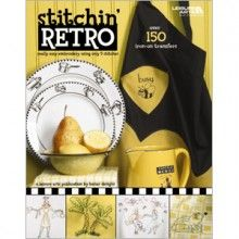 Stitchin' Retro—Create dozens of really easy retro embroidery projects using these 150 iron-on transfers and only five basic stitches! #embroidery #iron-on