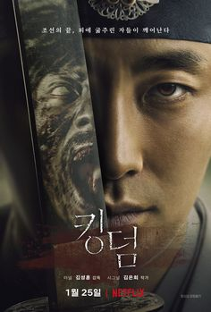 """""""Kingdom"""" Netflix original drama Main cast: Ju JiHoon as Crown Prince accused of being a traitor is gone to find the truth behind the plague. To protect the country & his people Netflix Drama Series, Netflix Dramas, New Korean Drama, Korean Drama Movies, Korean Dramas, Julia Ormond, Richard Madden, Tears In Heaven, Alexander Ludwig"""