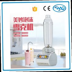50.00$  Watch here - http://alidy4.worldwells.pw/go.php?t=32427622090 - 1000ml Milk Shake machine / Mixer Machine / Egg Stirring Machine 50.00$