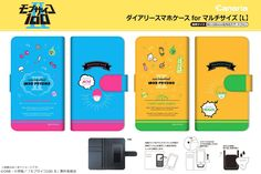#MobPsycho100 smartphone cases are an easy and stylish way of showing your love for such an amazing #anime!  #MobPsycho #ONE #OPM #otaku