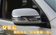 Find More Stickers Information about 2PC  ABS  Rearview mirror trim  For  TOYOTA…