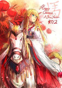 Lunar New Year 4712 by futarinokizuna.deviantart.com on @DeviantArt