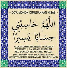 Islamic Inspirational Quotes, Islamic Quotes, Doa Islam, Quran, Allah, Religion, Prayers, Prayer, Beans