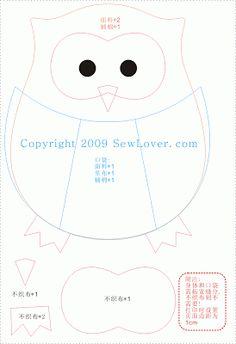 molde de coruja - lixeirinha
