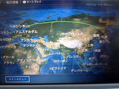 Y emprendimos la segunda parte del viaje, #Helsinki-#Tokio #Molyvade...#Silbandoaltrabajar #Japón molyvade.blogspot.com