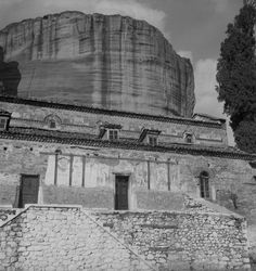 Joan Leigh Fermor -meteora Patrick Leigh Fermor, Greece History, Alberto Giacometti, Photography Articles, Artist Names, France Travel, Athens, Mount Rushmore, Tours