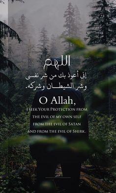 Quran Quotes Inspirational, Faith Quotes, Arabic Quotes, Allah Quotes, Beautiful Quotes About Allah, Beautiful Islamic Quotes, Muslim Quotes, Religious Quotes, Coran Quotes