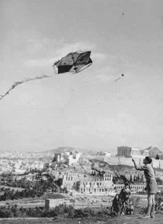 A kite of unknown type being flown in 1955, in Athens, Greece. T.P. (my-best-kite.com)